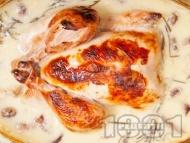 Пиле печено в прясно мляко в йенско стъкло